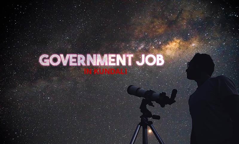 Government Job it Kundali