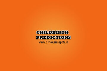 Childbirth Predictions in Horoscope